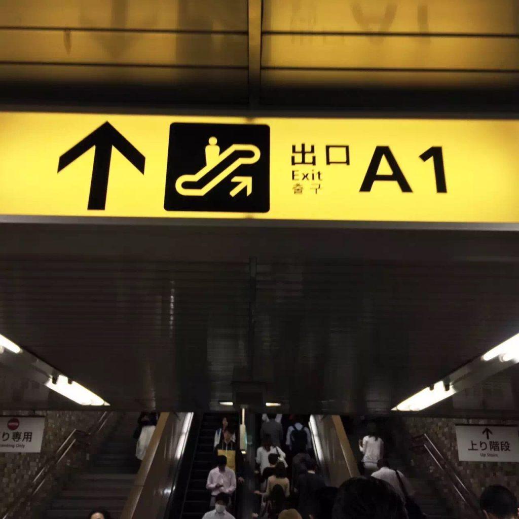 commuting01